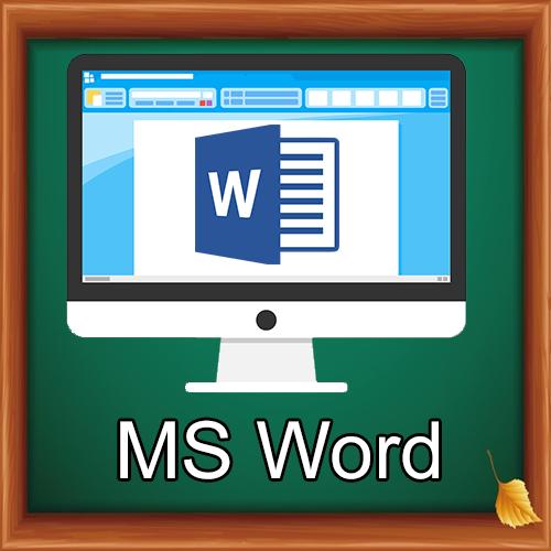 ورد Ms Word